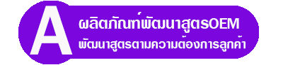 facebookcopy-1-copyห copy
